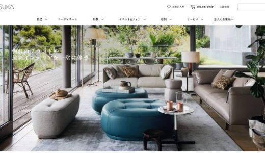 最安500円から!大塚家具の引き取りサービスの特徴や強みをご紹介