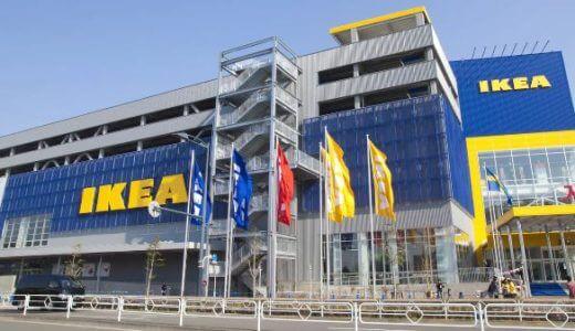 解体の必要ナシ!IKEAの不要な家具引き取りの特徴や強みをご紹介
